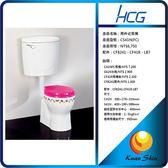 HCG 和成 兩件式馬桶 CS41N(FC)(限台中)
