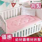 黑五好物節定制幼兒園嬰兒床墊定做加厚兒童...