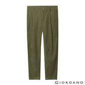 【GIORDANO】女裝燈芯絨鬆緊休閒長褲-53 橄欖綠