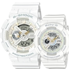 CASIO G-SHOCK&BABY-G/宇宙愛聖誕限量對錶/LOV-17A-7A