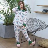 中大尺碼~秋冬睡衣家居服套裝(XL~4XL)