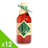 【黑豆桑】天然手工檸檬淳(x 12瓶)