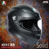 [安信騎士] 義大利 AGV K-6 素色 SOLID 消光黑 全罩 超輕量 安全帽 亞洲版 K6