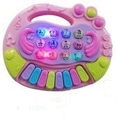 兒童音樂0-1歲嬰兒玩具3-6個月女寶寶益智小孩2三4男5五六8電子琴igo     琉璃美衣