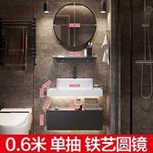 浴櫃 大理石輕奢浴室櫃組合簡約現代衛生間小戶型洗手洗臉盆衛浴洗漱台【幸福小屋】