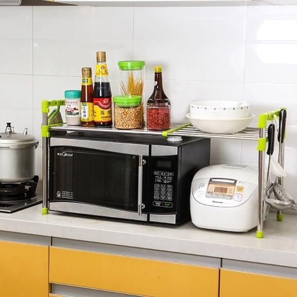 ♚MY COLOR♚單層不鏽鋼伸縮置物架 微波爐 電鍋 餐具 鍋具 掛勾 伸縮架 置物 廚房 分層 【W08】