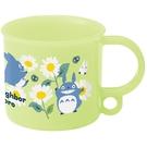小禮堂 龍貓 日製 單耳塑膠杯 兒童水杯 漱口杯 小水杯 200ml Ag+ (綠 雛菊) 4973307-52586
