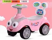 兒童扭扭車1-3歲溜溜車男女寶寶玩具可坐嬰幼滑行妞妞車新款大號 〖korea時尚記〗