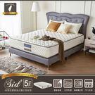徳泰-Sid席德乳膠蜂巢式獨立筒床墊/ 雙人5尺 / H&D東稻家居