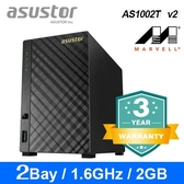 【asustor 華芸】AS1002T v2 2Bay NAS網路儲存伺服器(不含硬碟)
