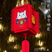 生肖掛飾大紅燈籠掛飾商場店鋪店面客廳掛件燈籠擺件喜慶裝飾用品 卡卡西