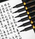 新簡約秀麗筆軟筆