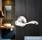 門鎖-衛生間門鎖無鑰匙通用型洗手間三桿式執手鎖浴室廁所鋁合金球形鎖 快速出貨