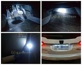 LUXGEN納智捷M7 MPV V7【全車LED燈組-7顆】ECO專用 車門 行李廂 車牌 腳踏氣氛 室內燈