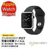 TWMSP★按讚送好禮★EyeScreen Apple Watch 38mm EverDry PET 防指紋 拒油拒水 螢幕保護貼 (一組二入)