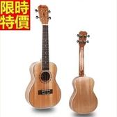 烏克麗麗ukulele-23吋桃花心木合板四弦琴樂器3款69x11[時尚巴黎]
