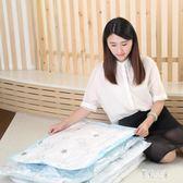真空壓縮袋 抽氣袋 棉被子衣物真空袋收納袋特大號 DR18922【彩虹之家】