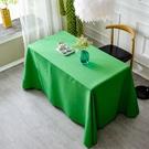 桌布 長方形純色地推臺布定做會議室簽到桌布展會廣告辦公室桌套罩【快速出貨八折鉅惠】