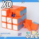 小丸號 XD三階 - 橘色 魔術方塊 |...