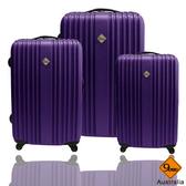行李箱28+24+20吋 ABS材質 五線譜系列【Gate9】