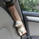 車用安全帶護套保險帶套