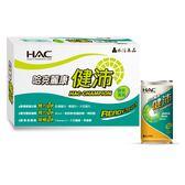 永信HAC - 健沛(香草清甜口味;185mL/瓶;24瓶/箱)