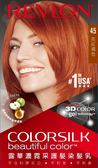 露華濃霓采護髮染髮乳-45亮紅褐