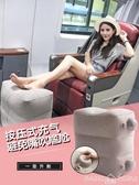 充氣腳墊旅行必備充氣飛機腳墊坐車火車高鐵辦公室墊腳擱放腳睡覺神器腳凳 新年禮物
