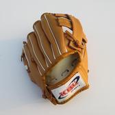 承諾KBL兒童棒球手套小朋友練習PVC皮小手套8英寸V0980T