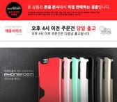 韓國 Phonefoam 經典款卡片收納 i8 i7 i6S iPhone 8 7 6S Plus抗震手機殼 保護殼【AN82001】