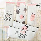 文具盒女韓國創意可愛簡約男女初中小學生筆袋小清新大容量鉛筆盒 森活雜貨