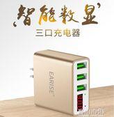 USB充電頭 多口USB充電器一拖三數據線套裝8蘋果7安卓iPhone6手機iPad萬能通用多頭 青山市集