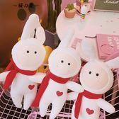 小兔子愛心公仔可愛玩偶卡通毛絨玩具布娃娃表白安撫生日禮物女生【櫻花本鋪】
