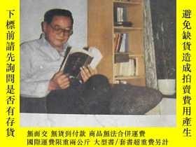 二手書博民逛書店罕見幻劍靈旗(上冊)Y175334 梁羽生 海峽文藝出版社 出版