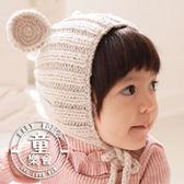 帽子 針織 毛線 米奇 小熊 耳朵 護耳帽 繫帶 韓版 BW