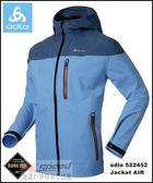 【速捷戶外】[瑞士 ODLO ] 524452 男款 GORE-TEX Paclite 防水透氣風雨衣登山防水外套 藍