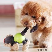 狗狗玩具小狗磨牙