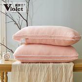 一對裝】紫羅蘭酒店水洗Q彈護頸枕頭枕芯羽絲絨可水洗單人學生枕