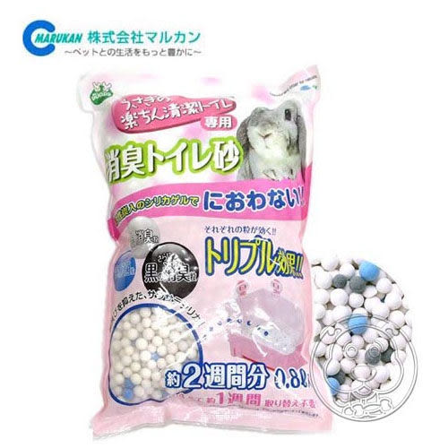《MARUKAN》MR-384 寵物兔便盆 專用球砂 0.8l