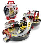 軌道車 兒童拼裝軌道車合金賽車汽車模型男孩輪胎兩二層停車場玩具套裝 珍妮寶貝