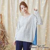 【Tiara Tiara】激安 針織x棉質布拼接長袖上衣(灰/橘紅)