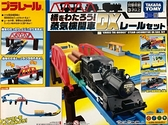 日本PLARAIL鐵道王國 登山蒸汽火車組 TP12978 TAKARA TOMY