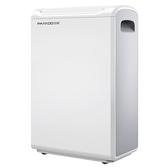 除濕機家用除濕器臥室地下室工業靜音空氣干燥抽濕機 WD