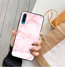 [A50 軟殼] 三星 Samsung Galaxy A30s A70 SM-A307 A505GZ A7050 手機殼 外殼 粉紅大理石