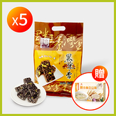 台灣香脆黑米香 5包 再送 銀杏納豆山藥 1盒