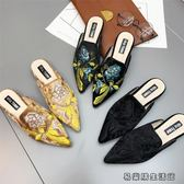 穆勒外穿刺繡花瓣尖頭包頭平底女鞋