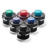 春季熱賣 德國正品LAMY墨水凌美鋼筆墨水T52非碳素不堵筆彩墨黑色藍黑50ML