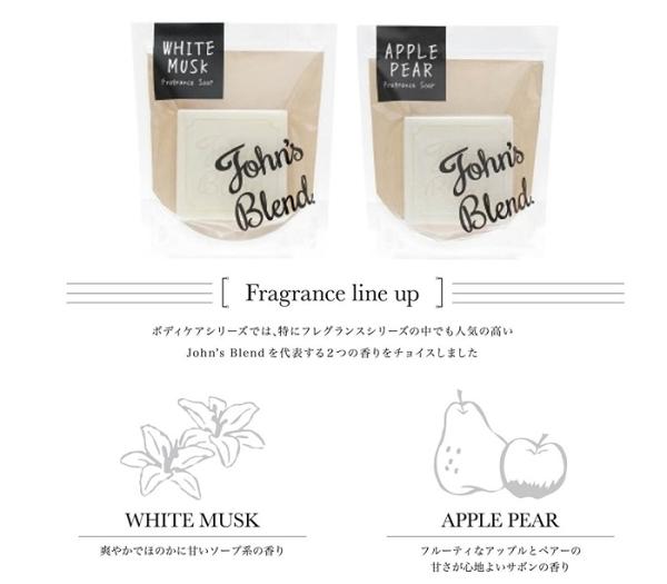 日本 John's Blend香氛 香皂 肥皂 90g -蘋果梨【3232】