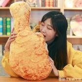 公仔枕頭模擬毛絨美食實物抱枕公仔個性食品客廳裝飾糖糖日系森女屋