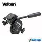 Velbon FHD-65D FHD65D 油壓式單握把雲台 (欽輝行公司貨)